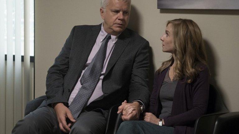 """Here, Now   Когато става въпрос за важни имена в HBO Алън Бал е в списъка (за добро или за лошо). Човекът, стоящ зад Six Feet Under и True Blood се заема с нов проект - драмата """"Here, Now"""". Шоуто е получило директна поръчка за цял сезон, което означава, че HBO влага в него (или поне в Бал) сериозни надежди.   Самата история се върти около едно мултирасово американско семейство, което води привидно прекрасен живот, но има да се сблъска с дълбоки проблеми под повърхността. Паралелно с това едно от децата започва да вижда нещата, които други не могат, и това поражда въпроса дали става въпрос за ментално заболяване или за нещо по-свръхестествено.   Авторите обещават дълбоки социални теми да бъдат засегнати, включително омразата към различните от всякакъв тип."""