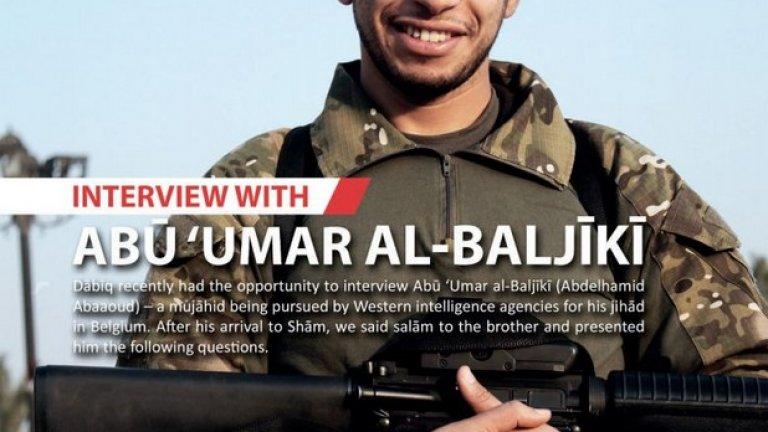 """Абауд е живял в брюкселския квартал """"Моленбек"""", но е воювал на страната на """"Ислямска държава"""" в Сирия"""