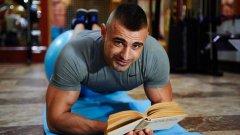 """""""Мечтата ми от дете е да стана фитнес инструктор"""""""
