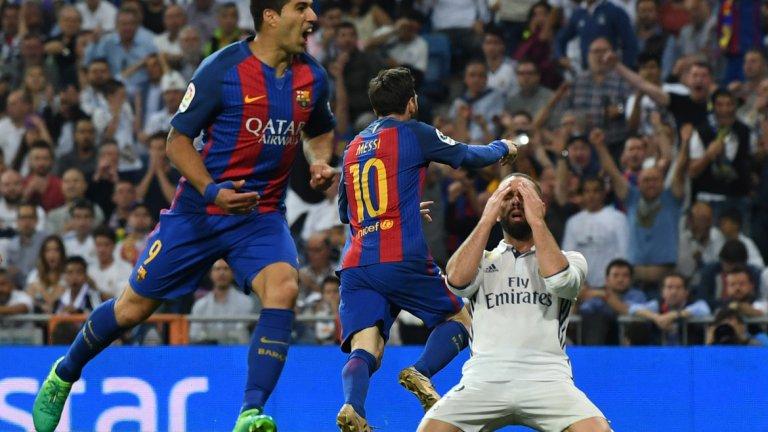 Реал Мадрид - Барселона ще бъде най-големият мач на тазгодишния турнир