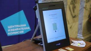 От ЦИК обясниха как точно ще протече процеса по гласуване за двата вота
