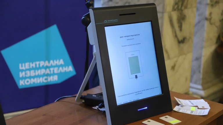 ЦИК: Има проблем със съхранението на машините за изборите