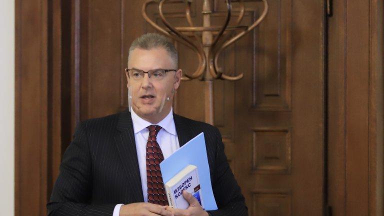 Формациите трябва да внесат в ЦИК депозит от 2500 лв. и 2500 подписа