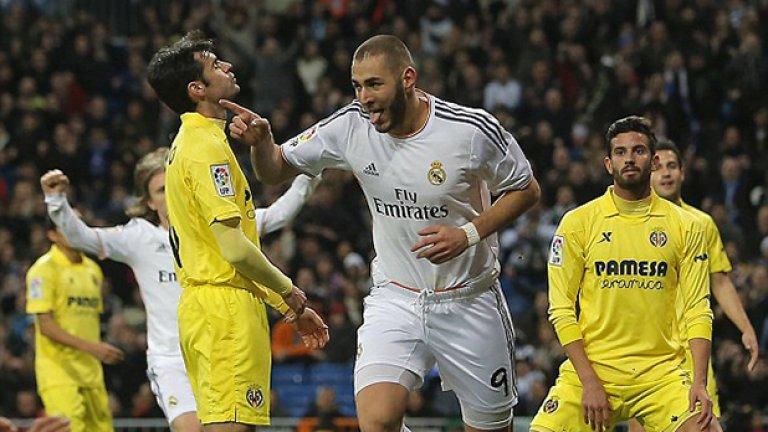 Бензема е поредният футболист на Реал, който пропуска сблъсъка с Атлетико.