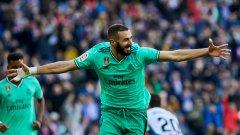 Бензема вкара 11-ия си гол в Ла Лига от началото на сезона.
