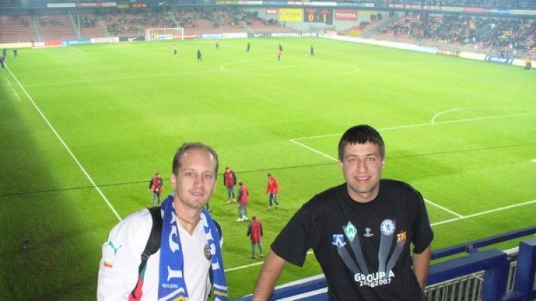 На връщане от гостуването на Левски в Шампионската лига на Вердер през 2006 г. минахме през Прага, където посетихме срещата за Купата на УЕФА Спарта - Еспаньол
