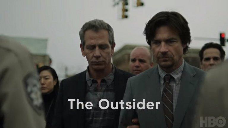 """The Outsider Сериалът съдържа в себе си магическата мантра """"По едноименния роман на Стивън Кинг"""" и разказва историята на детектив Ралф Андерсън, който разследва смъртта на 11-годишно дете. И макар полицията бързо да прави арест, впоследствие се оказва, че техният обвиняем е бил на две места едновременно. И с всяка следваща крачка случаят става все по- и по-заплетен. Междувременно за Ралф нещата са още по-сложни, тъй като той така и не се е възстановил от загубата на собствения си син."""