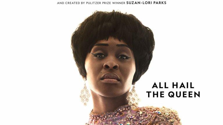 Genius: Aretha (National Geographic) - 21 март Пореден сезон на поредицата за гениалните личности от историята на XX век този път се фокусира върху великата джаз певица Арета Франклин и нейния път към славата.