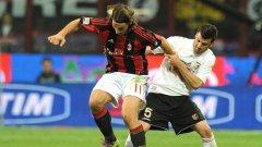Златан Ибрахимович вкара едно от попаденията за Милан, но усилията му не стигнаха за пълен успех на тима