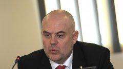 То е обособено със заповед на главния прокурор Иван Гешев