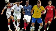 От ляво надясно: Джулиън Дракслер (Германия), Рахийм Стърлинг (Англия), Пол Погба (Франция), Лукас Силва (Бразилия) и Алваро Мората (Испания) - големите млади надежди на страните им.