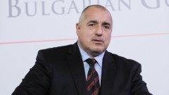 Надявам се, след като за Гърция всеки ден се събираме, да намерят време и да разгледат и нашия проблем, отбеляза Борисов
