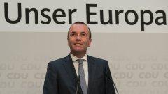 Какво не работи в ЕС и как да бъде поправено - според председателя на групата на ЕНП в Европейския парламент