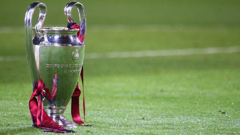 УЕФА е взела решение къде да се доиграе Шампионската лига