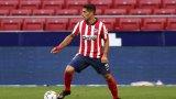 Изумителен Суарес в дебюта си за Атлетико
