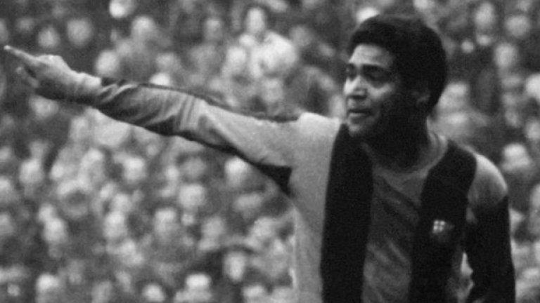 Хулио Сесар Бенитес (Уругвай). 6,5 години (август 1961 - април 1968). 123 мача, 10 гола
