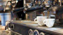 Колко кафе пиете на ден? Прекалявате ли или сте съвсем умерени?