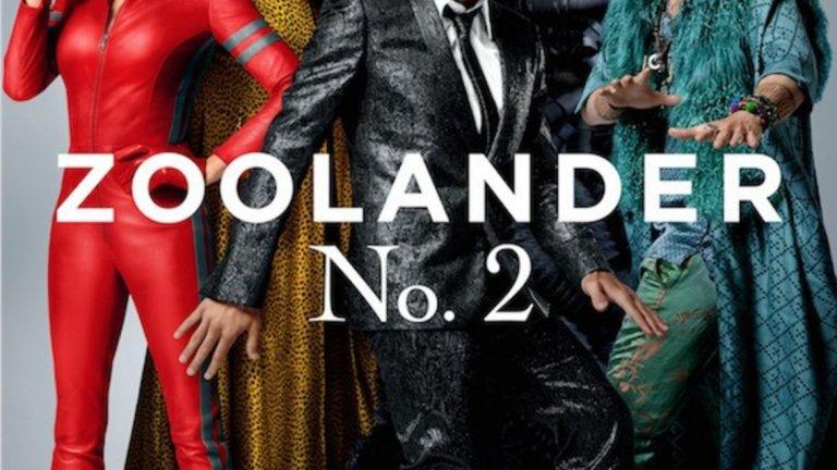 """""""Зулендър 2"""" (Zoolander 2, 2016 г.) Дерек (Бен Стилър) и Хензел (Оуен Уилсън) са примамени да се занимават с мода отново след като от години не са го правили. В Рим обаче двамата се оказват цел на зловеща конспирация. Разбира се, при комбинацията Стилър-Уилсън ви е ясно, че става въпрос за комедия. Като добавим към това имена като Пенелопе Круз, Уил Феръл, Мила Йовович и др., филмът достига равнището """"ставащ за гледане"""",  макар да не получи висока оценка от критиката."""