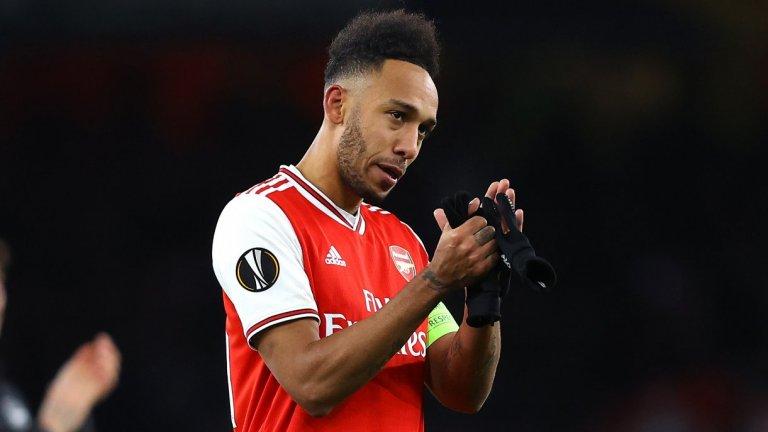 Арсенал приключи преговорите и вече чака оферти за Обамеянг