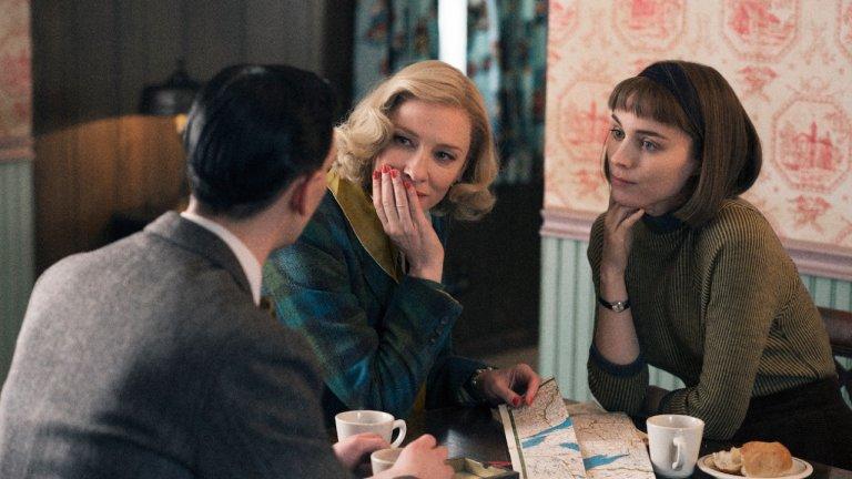 """""""Карол"""" ЛГБТИ обществото и Академията имат сложни отношения: романтичната драма на Тод Хейнс от 2015 г. получава номинации за най-добри костюми, най-добър адаптиран сценарий, най-добра филмова музика и най-добра кинематография. Кейт Бланшет и Руни Мара също са номинирани съответно за най-добра главна женска роля и най-добра поддържаща женска роля. Филмът обаче остава без номинация за Оскар. За сметка на това, има номинации на наградите """"Златен глобус"""" и """"БАФТА""""."""