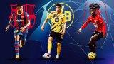 Вундеркиндите, на които да обърнете внимание в Шампионската лига