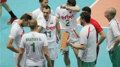 Българите бяха на крачка от победата