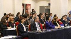 """Конференцията """"Визии за Европа"""""""