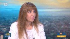 Тя се обявиха в подкрепа на уволнената Мая Илиева (на снимката)