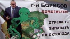 Бойко Борисов влиза в бой с ножица - не за да реже ленти, а пипала. Който си го може, си го може