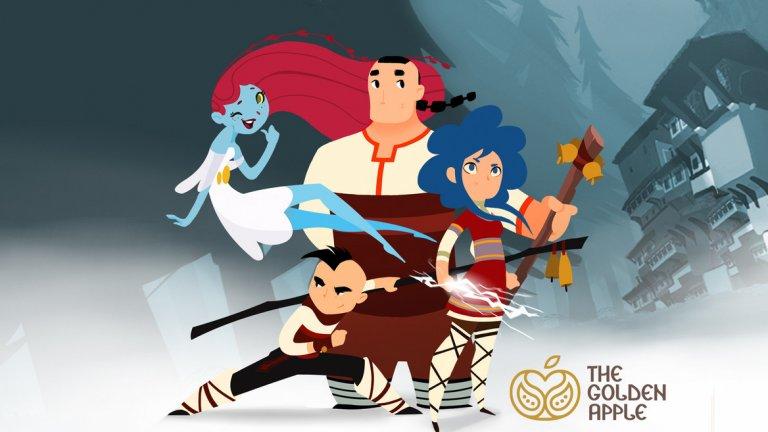 Премиерата ще е на 16 ноември в betahaus София, а след това подобни събития ще има в още няколко града в страната. На снимката: главните герои в анимацията.