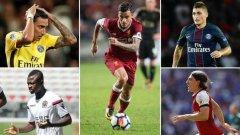 8-те най-големи трансфера, които Барселона не успя да осъществи през това лято, въпреки че много искаше...