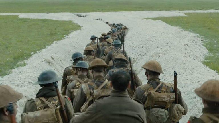 Те трябва да предадат важно съобщение, от което зависи живота на 1600 други войници, сред които и брата на Блейк.