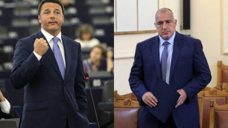 Общото между Ренци и Борисов