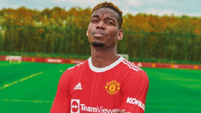 Феновете на Юнайтед се влюбиха в новия екип