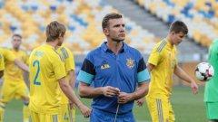 40-годишният Андрий Шевченко пое националния отбор на родината си след Евро 2016 и засега отзивите за работата му са предимно позитивни