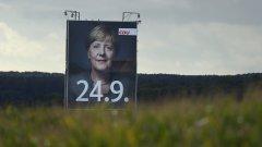 Неуспех на дискусиите означава нови избори през 2018-а