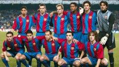 Пребройте холандците в този отбор - не са никак малко. На снимката: Райцигер, Коку, Де Бур, Клуйверт, Мота, Бонано, Овермарс, Савиола, Габри, Шави, Пуйол.