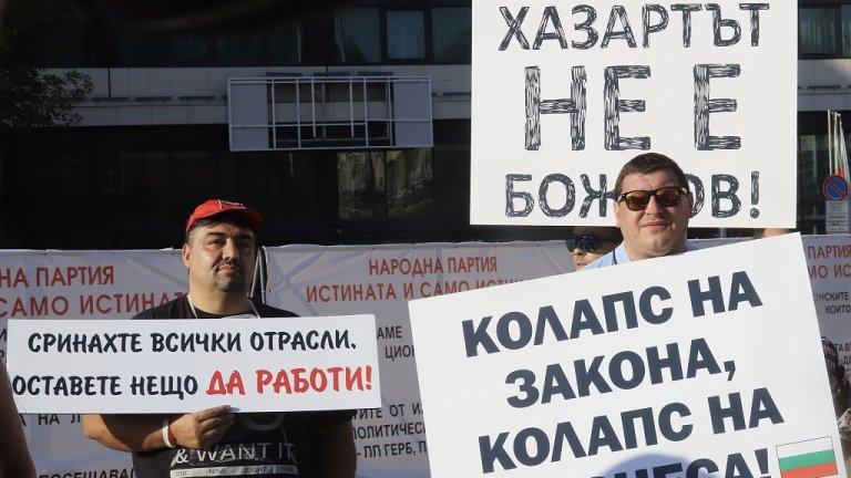 Според протестиращитетекстовете са лобистки и ще засегнат малките и средните компании