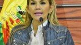 Зам.-председател на Сената Жанин Анес пое функциите на президент след решение на Конституционния съд