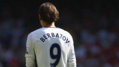 Скоро ще се разбере дали Бербатов окончателно е обърнал гръб на бившия си клуб Тотнъм