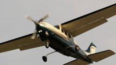 Пилотът е обяснил, че е преминал през много силна турболенция