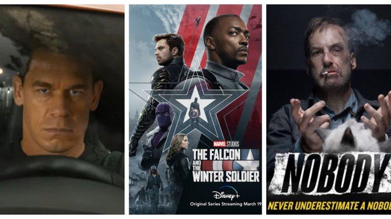 Някои от най-добрите попадения сред трейлърите тази година