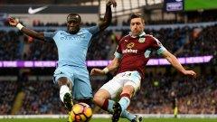 Футболната асоциация повдигна обвинение срещу Бакари Саня заради негов пост в социалната мрежа Instagram.