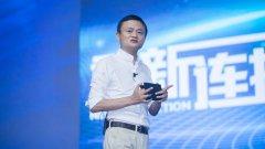 Китайският милиардер вече е 14-ия най-богат човек в света
