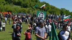 """Защо Ботев не е """"гениален революционер"""" и какво е всъщност.  На снимката: Отбелязването на 2 юни на връх Околчица, в Националния парк """"Христо Ботев"""", на около 20 км югоизточно от Враца"""