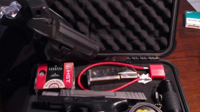 Добрите оръжия са гаранция за твоята безопасност.