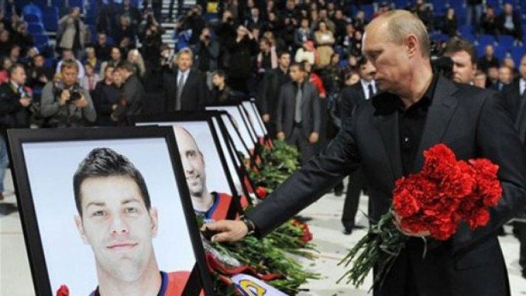 Премиерът на Русия Владимир Путин пристигна в Ярославл, за да се сбогува със загиналите в сряда хокеисти и треньори на Локомотив (Ярославл)