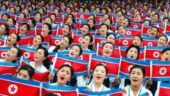 В Северна Корея мъжете и жените носят идеологията си върху кожата