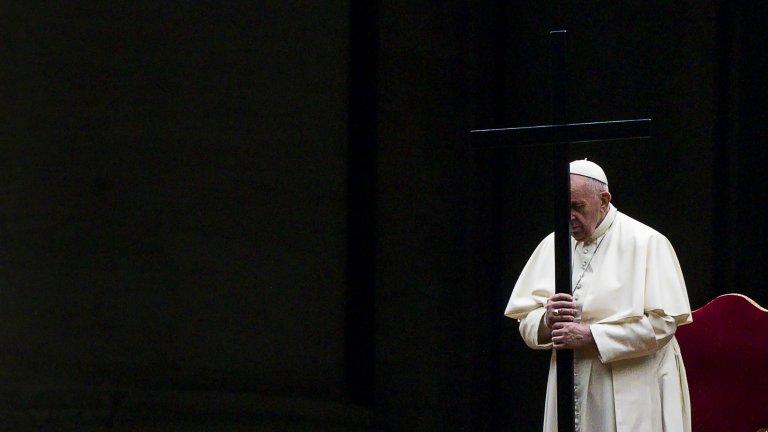 Папа Франциск отново отслужи меса на Разпети петък без миряни