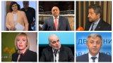 Следващата стъпка ще бъде президентът Румен Радев да издаде указ за свикване на първото заседание